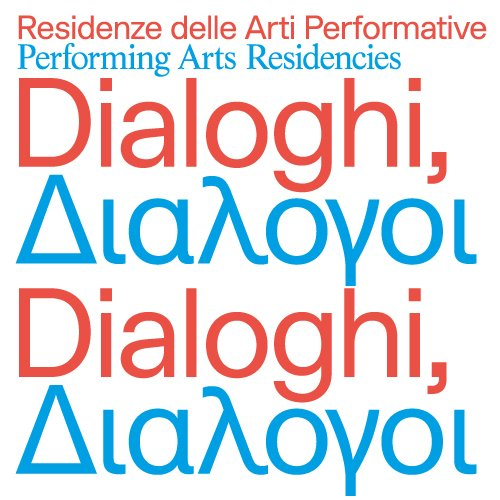 Dialoghi / Residency 27<br />About:Blank / Lisa Moras<br />Terreno fertile